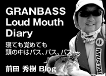 GRANBASS Loud Mouth Diary